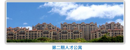 慈溪组团招聘_智通人才网_www.job5156.com