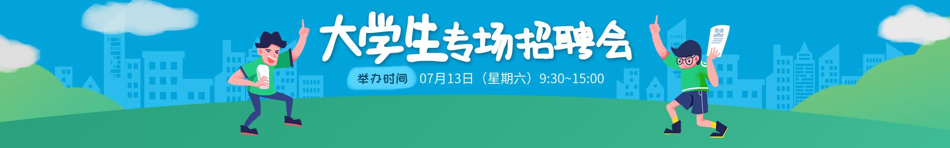 2019&2020校招