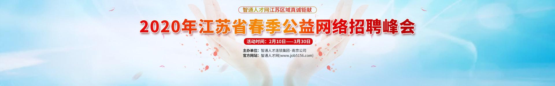 2.21网络福利视频峰会