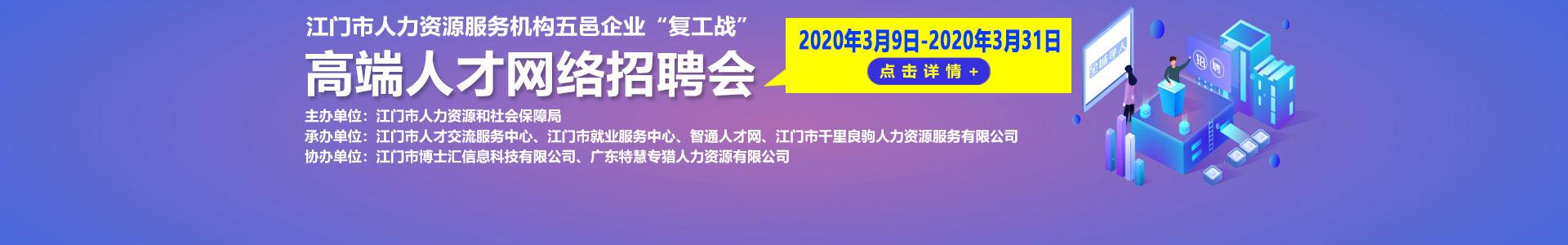 0309高(gao)端(duan)
